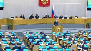 Депутаты Госдумы проголосовали в первом чтении за запрет чиновникам иметь второе гражданство.