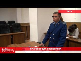 Ильковский посетил замерзшую Степь, Байкал мотор шоу (07 06 2013)