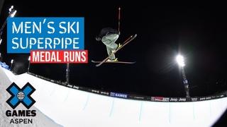 MEDAL RUNS: Men's Ski SuperPipe | X Games Aspen 2021