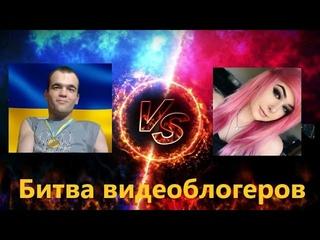 Шахматы битва видеоблогеров Сакієнко vs ADRIANA