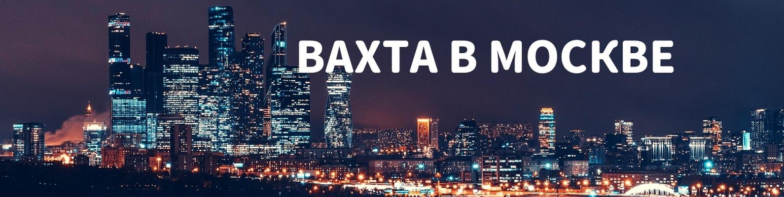 Выплата больничных листов в Москве Бутырский