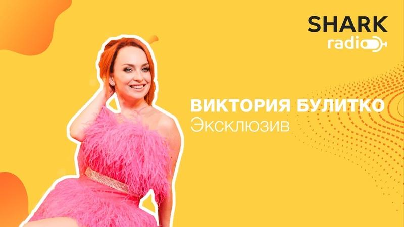 Виктория Булитко Дизель cтудио про юмор гастроли Танці з зірками приглашение в сауну