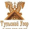 """Резные наличники """"Тульский узор"""""""