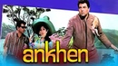 Ankhen (1968) Full Hindi Movie | Dharmendra, Mala Sinha, Mehmood, Kumkum, Nazir Hussain