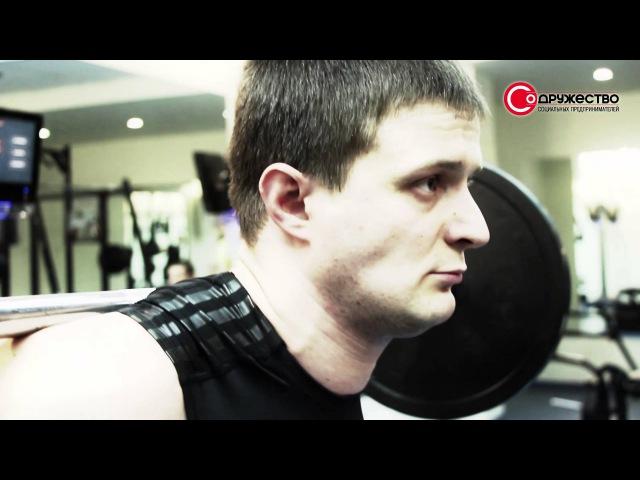 Александр Кутчер социальный предприниматель Сети женского фитнеса FitCurves