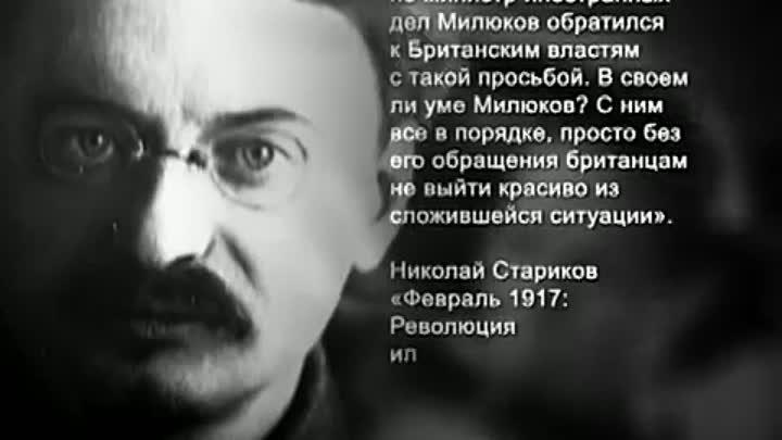 История России XX век. 28. Свердлов, Ленин, Троцкий