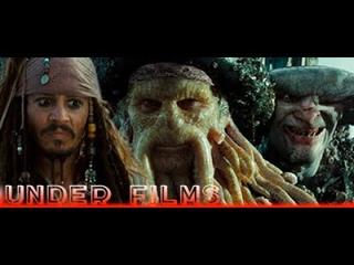 К БОЮ!!!   Черная Жемчужина vs Кракен   1/2   Пираты Карибского моря: Сундук мертвеца