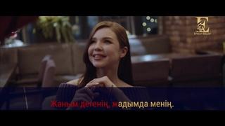 Ернар Айдар & Мейрамбек Беспаев - Мен сені ұмытпаймын (Karaoke)