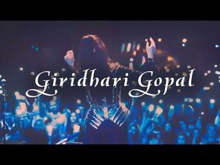 Sati Ethnica I Giridhari Gopal
