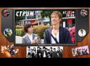 Live: | Смотрим GTO: Великий Учитель Онидзука 2012 (9-10 серии)