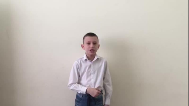 Ярослав Артемьев Бедняга крот Агния Барто