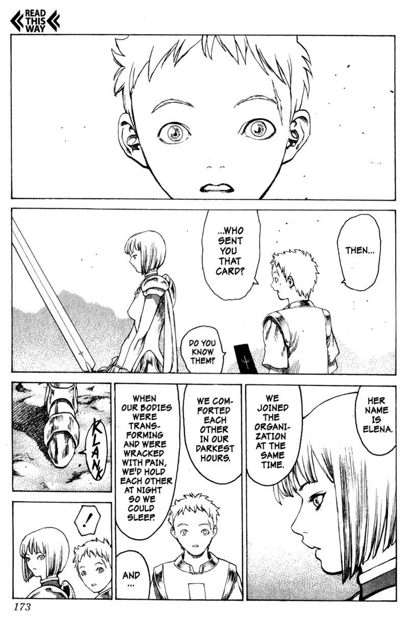 Claymore, Chapter 4, image #24