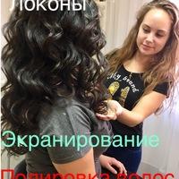 СветланаЛоконская