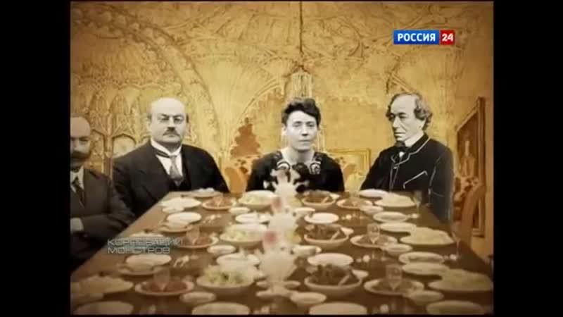 Майя Тавхелидзе Корпорации Монстров Ротшильды 2