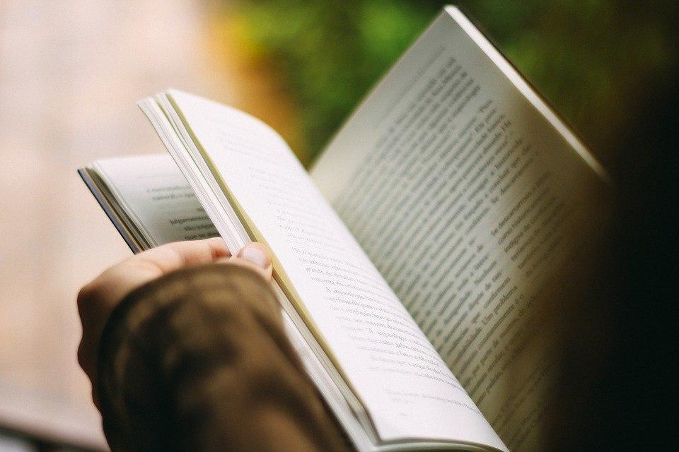 Библиотека на Рязанке представит подборку книг для подростков