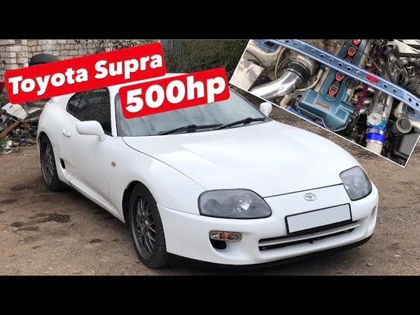 2JZ-GTE 500HP в Toyota Supra! ИДЕАЛЬНАЯ СУПРА! Форсунки с AliExpress!