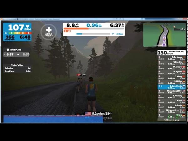 Дорожка 540. Tour de Zwift Stage 3 Group Run (E). 21.01.2020
