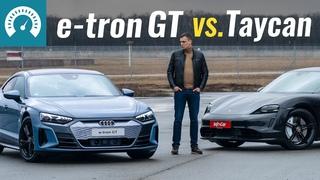 e-tron GT vs. Porsche Taycan. Tesla отдыхает?!