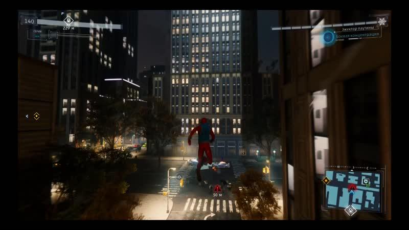 Marvel's Человек-паук. Часть 16. Дом, милый дом.