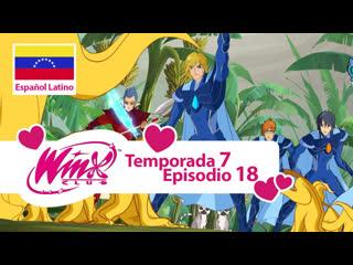 Winx Club: Temporada 7, Episodio 18 - «Día de banana» (Español Latino)