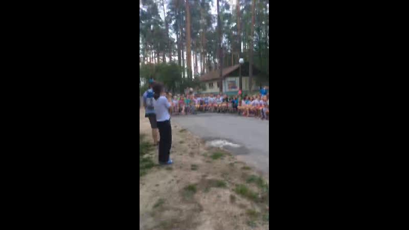 МАУ ДОЛ им Титова г Екатеринбург Live