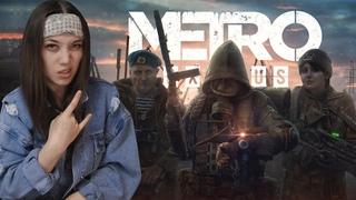 Metro Exodus Enhanced Edition ♦ Моё первое прохождение ♦ Начало ♦ Графика Экстрим 3080 Ti