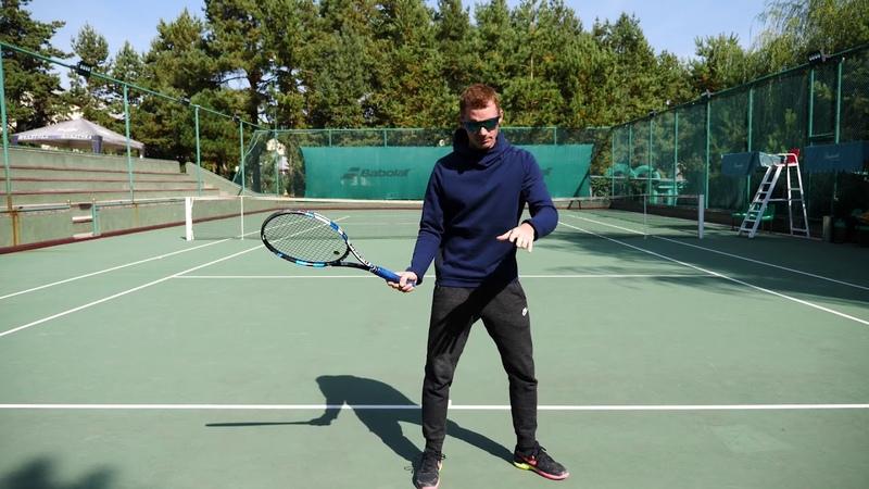 Большой теннис Удар справа для начинающих