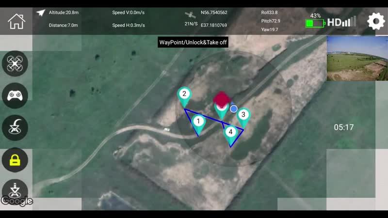 Квадрокоптер Eachine E511S Полет по точкам 3 батареи Follow me 1080p