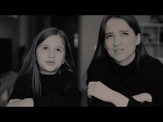 Мальвина Матрасова - Девочке три... (читает Мелия, Маша Матвейчук, музыка Мартин Маргарян)