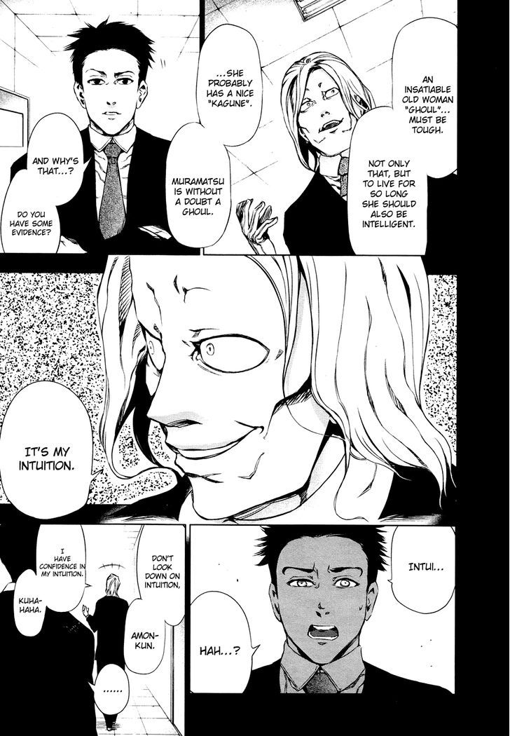 Tokyo Ghoul, Vol.3 Chapter 29 Mado, image #6