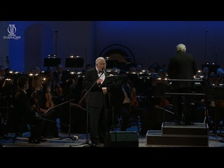 Сказка с оркестром «Спящая красавица». Всероссийский виртуальный концертный зал