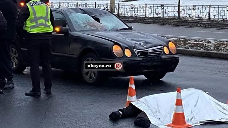 Оторвало голову в Харькове водитель на бешеной скорости сбил мужчину