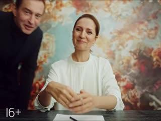 Трое  (2020) трейлер фильма (Константин... Юлия Пересильд).mp4