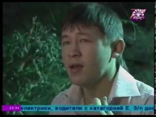 Салауат Әйүпов - Күҙ теймәһен парыма