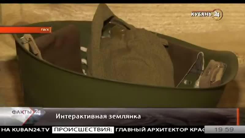 В Ейске священники обустраивают блиндаж экспонатами Второй мировой войны