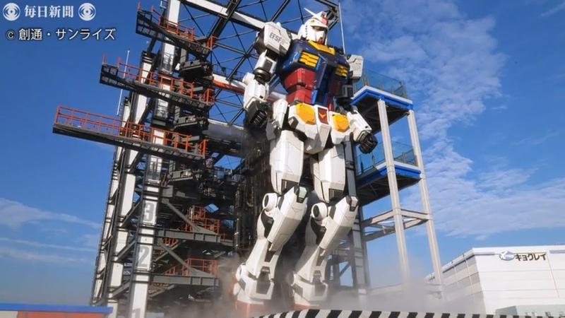 「起動!」足を踏み出すガンダム 頭部やボディーを間近で 横浜で実物大公開へ