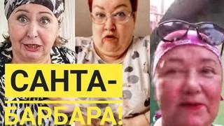 Мама Отличника, Инна Судакова, Irina Hindi_life какая  женщина, такой и мужчина!