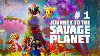 Journey To The Savage Planet #1 Начало яркого путешествия
