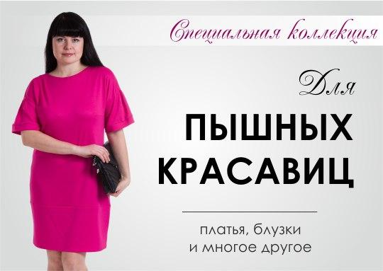 Женская одежда картинка для альбома