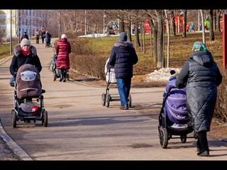 Большинство семей в регионах скоро лишатся региональных социальных выплат