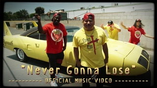 AB1 (Always Blessed) feat. Seek One & Amado - Never Gonna Lose