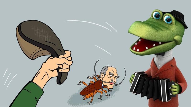 Песенка Крокодила Гены про Таракана Сашу