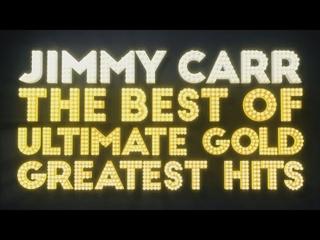 Джимми Карр - Лучшие. Золотые. Величайшие хиты [2019]