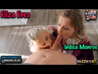 [Brazzers] Eliza Eves, Indica Monroe - Snake Eyes
