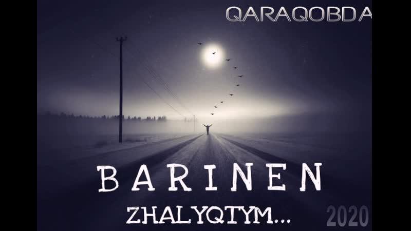 QARAQOBDA-БӘРІНЕН ЖАЛЫҚТЫМ (2020)