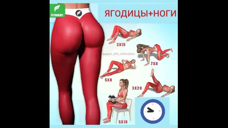 Ноги и ягодицы для девушек yjub b zujlbws lkz ltdeitr yjub b zujlbws lkz ltdeitr yjub b zujlbws lkz ltdeitr yjub b zujlbws lkz l
