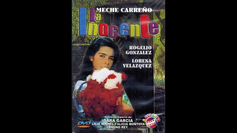🎥 La Inocente (1972) 🎥