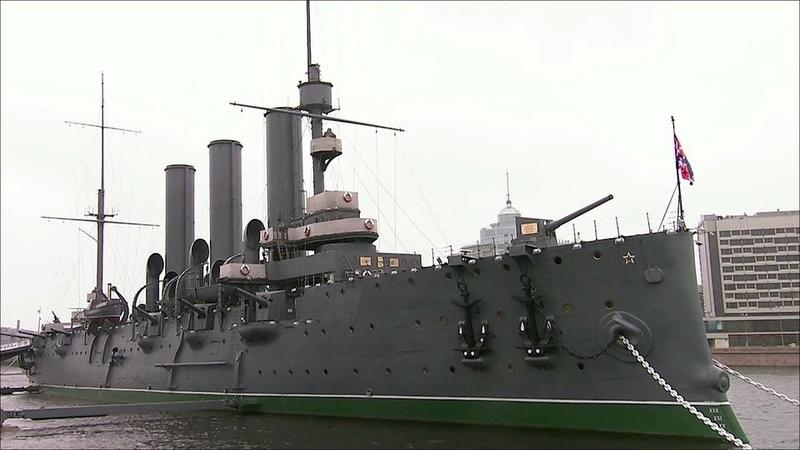 120 лет назад наводу был спущен легендарный крейсер «Аврора». Новости. Первый канал