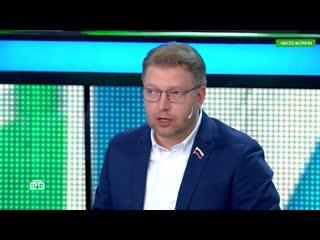 Николай Рыбаков о головокружительных успехах детей чиновников