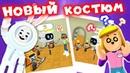 PK XD👍 КОСТЮМ ЗАЙКИ ИЛИ НОВАЯ PK XD БРОНЯ Новости на Hra4ka tv!